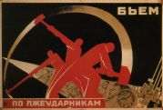 Vintage Russian poster - We smite the lazy workers 1931